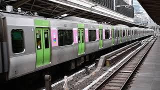 【JR東日本】山手線新型車両E235系東トウ17編成山手線外回り上野・池袋方面行き  東京駅発車