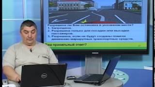 Автошкола онлайн(, 2012-12-28T11:02:17.000Z)