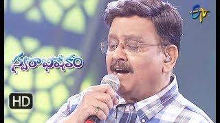 Baba Sai Baba  Song | SP Balu Performance | Swarabhishekam | 16  September 2018 | ETV Telugu