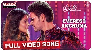 Everest Anchuna Full Video Song || Maharshi Songs || MaheshBabu, PoojaHegde || VamshiPaidipally