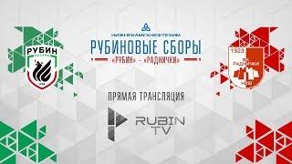 «Рубин» – «Раднички». Прямая трансляция⠀ ⠀