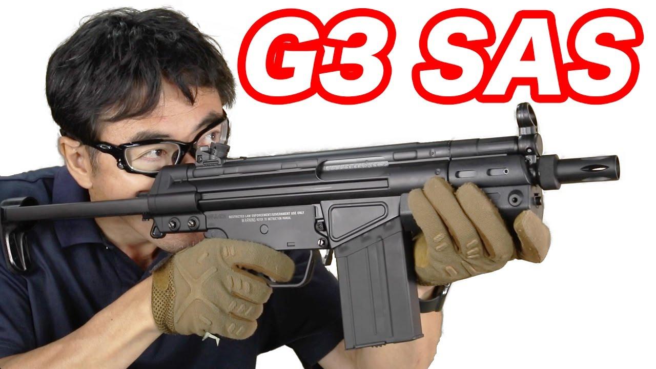 H&K G3 SAS TOKYOMARUI AEG HighCycle Custom review