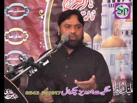 Nad e Ali parah k Shokat Raza Shokat Best Majlis Jhamra Chakwal
