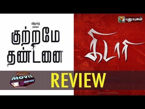 Kutrame Thandanai & Kidari Review | Madhan...
