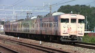 山陽本線を走る115系電車です 大河ドラマの宣伝をしている電車です 備後...