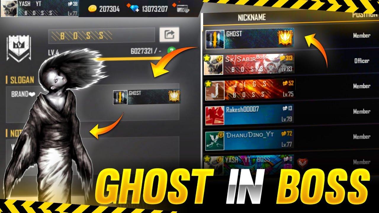 Ghost Member In Boss Guild !! 😳❌ - Garena Free Fire