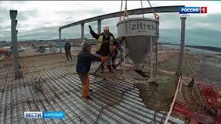 Строительство Белопорожских ГЭС