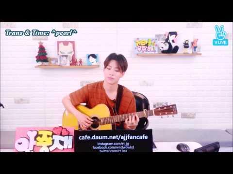 [Engsub] Ahn Jung Jae (안중재) - Beautiful (Original by Crush)