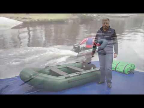 ютуб лодки пвх под мотор каталог и цены