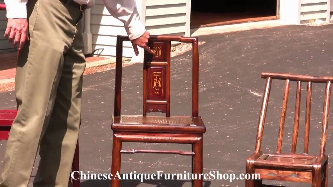 Chinese Antique Chairs - Chinese Antique Chairs - YouTube