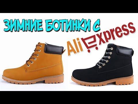 Мужские зимние кожаные ботинки на меху Broni Keds.из YouTube · С высокой четкостью · Длительность: 49 с  · Просмотры: более 1.000 · отправлено: 19.12.2013 · кем отправлено: Sniker UA