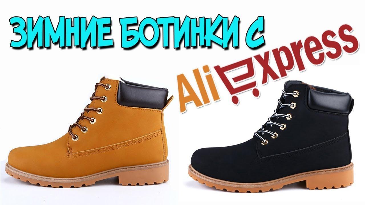 ламода мужская обувь скидки купить - YouTube