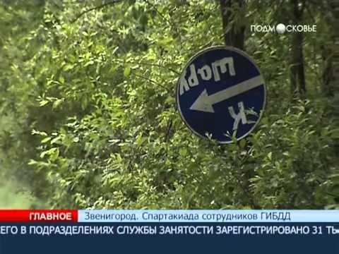 знакомства дубна моск.обл.