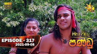 Maha Viru Pandu | Episode 317 | 2021-09-08 Thumbnail