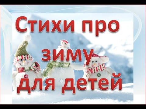 Стихи В. Берестова Автор: Вастьянова Лариса Леонидовна