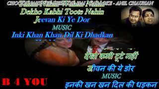 Choodi Nahin Ye Mera Dil Hai - Karaoke With Female Voice - Scrolling Lyrics Eng. & हिंदी