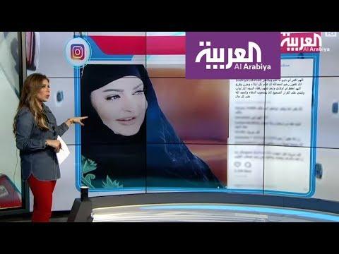 تفاعلكم: الفنانة بدرية أحمد ترتدي الحجاب وتوجه هذا الطلب لمتابعيها  - 19:22-2018 / 5 / 15