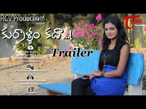 Kurrallam Kadha | Telugu Short Film Trailer | by Achyutha Surya Pathapati