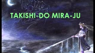 SM | Tuxedo Mirage《ROM》Lyrics