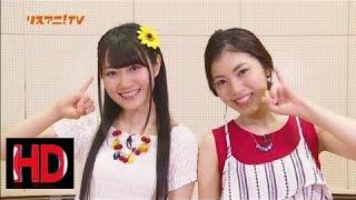 ニューシングル「Promise You!!」をリリースするゆいかおりの小倉唯と石...