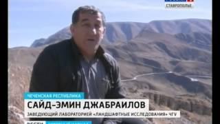 Ученые разгадывают тайны  чеченского озера