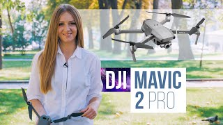 DJI MAVIC 2 PRO - просто лучший