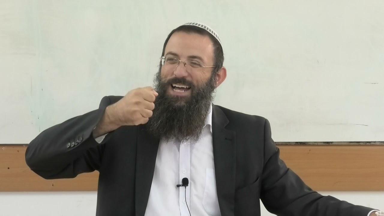הלכות מוקצה סימן רעט סעיף א. הרב אריאל אלקובי שליט''א
