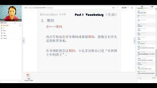 (HSK4+) Intermediate Chinese Course 1-2