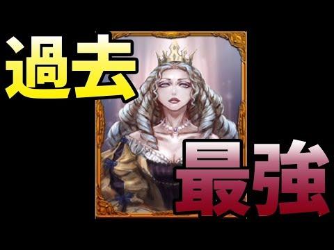 過去最強の女王が強すぎる!隠れるはずの女王が目立ちまくって勝利-人狼ジャッジメント【KUN】