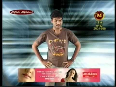 Raju - Media TV, Madurai