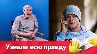 Виктор Хориняк и Владимир Яглыч братья? 😱
