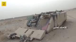 Разгром саудовских войск на границе Йемена и КСА. 29.08.2018 г.