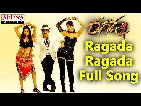 Ragada Ragada Full Song || Ragada Movie || Nagarjuna, Anushka, Priyamani
