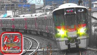【今日は227系の日!2月27日】がんばろう!広島 JR西日本227系電車