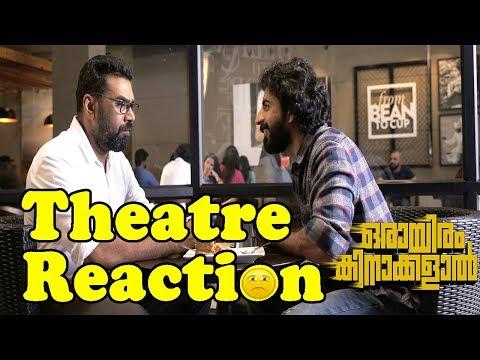 Orayiram kinakkalal review | Orayiram kinakkalal Malayalam movie Review | Biju menon | Pramod mohan