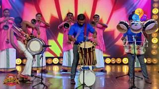 ചെണ്ടമേളവും ബാൻഡ്സെറ്റും ഒരു വേദിയിൽ | Comedy Utsavam | Viral Cuts