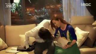 ( Donghae ) Lee Dong Wook & Lee Da Hae Adlib Couple