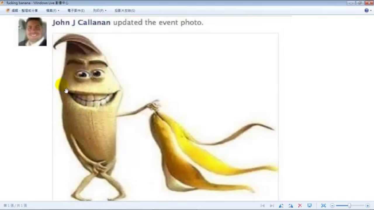 Naked banana meme