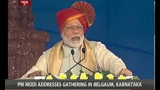 PM Modi addresses public gathering in Belgaum