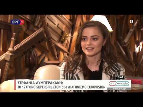 Eurovision EΡΤ: Η Stefania μιλά για το video clip του SUPERG!RL!