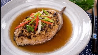 Steamed Fish with Black Bean Sauce | Chinese Recipe