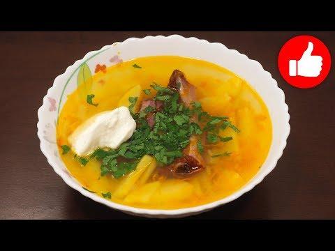 Суп в мультиварке с копченостями