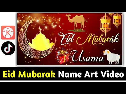 Eid Ul Azha Name Art Video Tiktok Eid Mubarak Name Art Video New Video Tutorial Usama Rajput Youtube