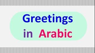 Greetings in Arabic - Learn Arabic