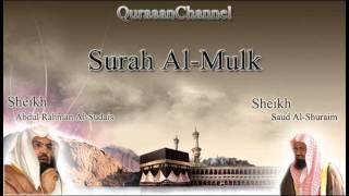 67- Surat Al-Mulk with audio english translation Sheikh Sudais & Shuraim