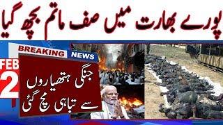 India Developing 8 Atomic Submarine Exclusive Report | India Pakistan News Today | In Hindi Urdu