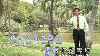 杜曉峰-Du Xiao Feng VOL.2