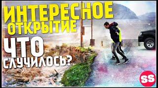Наводнение в Хабаровске, потоп Китай! Ураган Майсак, Тайфун Хайшен. Катаклизмы за неделю 2020