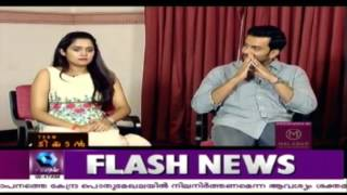 Chat with Team Tiyan | Prithviraj  Exclusive Interview | 26th June 2017