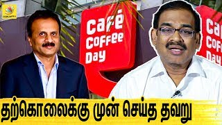 Finance Management Lessons From Siddharth : Soma Valliappan Interview   Cafe Coffee Day Owner